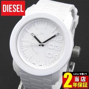 ディーゼル 時計 腕時計 DIESEL DZ1436 ホワイト 白 ラバー シリコン メンズ 腕時計|tokeiten