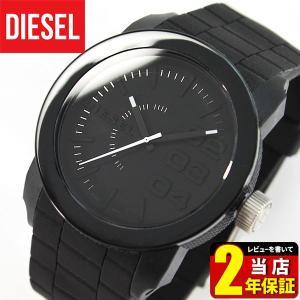ディーゼル 時計 腕時計 DIESEL DZ1437 ブラック 黒 ラバー メンズ 腕時計|tokeiten