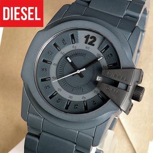 DIESEL ディーゼル DIESEL CERAMIC ディーゼルセラミック ビッグサイズ 腕時計 時計 メンズ 海外モデル|tokeiten