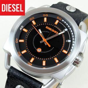 訳あり ディーゼル 時計 腕時計 DIESEL 革ベルト メンズ DZ1578 ディーゼル/DIESEL tokeiten