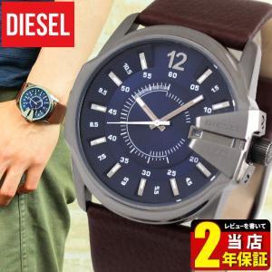 ディーゼル 時計 腕時計 DIESEL ディーゼル/マスターチーフ メンズ DZ1618|tokeiten