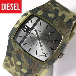 DIESEL ディーゼル TROJAN トロージャン デニム メンズ 腕時計 迷彩 カモフラ DZ1671 tokeiten