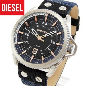 ディーゼル 時計 腕時計 DIESEL メンズ デニム DZ1727 海外モデル 男性用 アナログ ロールケージ ROLLCAGE|tokeiten