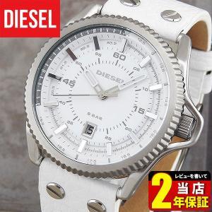 ディーゼル 時計 腕時計 DIESEL DZ1755 海外モデル Rollcage ロールケージ アナログ メンズ 白 ホワイト 革バンド レザー|tokeiten