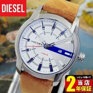 DIESEL ディーゼル ARMBER アームバー アナログ メンズ 腕時計 白 ホワイト 茶 ブラウン 銀 シルバー 革ベルト レザー DZ1783 海外モデル|tokeiten