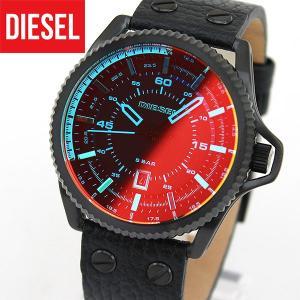 ディーゼル 時計 腕時計 DIESEL DZ1793 海外モデル ROLLCAGE ロールケージ アナログ メンズ ウォッチ 黒 ブラック 青 ブルー 革バンド レザー|tokeiten