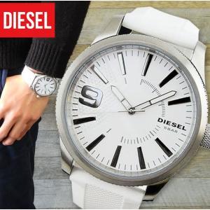 ディーゼル時計 メンズ ホワイト DIESEL ラスプ 腕時計 白 DZ1805 海外モデル|tokeiten