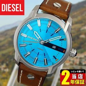 DIESEL ディーゼル ARMBAR アームバー アナログ メンズ 腕時計 青 ブルー 茶 ブラウン 革ベルト レザー カジュアル DZ1815 海外モデル|tokeiten