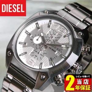 ディーゼル 時計 腕時計 DIESEL メンズ DZ4203 クロノグラフ|tokeiten