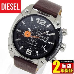 ディーゼル 時計 腕時計 DIESEL 時計 DZ4204 ディーゼル/DIESEL|tokeiten