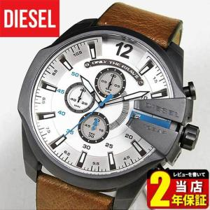 ディーゼル 時計 腕時計 DIESEL メガチーフ 革ベルト メンズ DZ4280 クロノグラフ ディーゼル/ホワイト 白|tokeiten