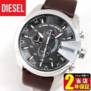 ディーゼル 時計 腕時計 DIESEL メガチーフ メンズ DZ4290 ディーゼル tokeiten