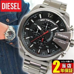 ディーゼル 時計 腕時計 DIESEL メンズ クロノグラフ DZ4308 DIESEL tokeiten