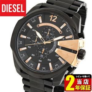ディーゼル 時計 腕時計 DIESEL アナログ メンズ メガチーフ ブラック×ピンクゴールド DZ4309|tokeiten