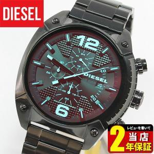 ディーゼル 時計 腕時計 DIESEL ディーゼル/メンズ DZ4316 ギフト 贈り物|tokeiten