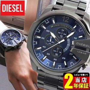 ディーゼル 時計 腕時計 DIESEL メガチーフ MEGA CHIEF DZ4329 海外モデル メンズ クロノグラフ ネイビー ガンメタル|tokeiten