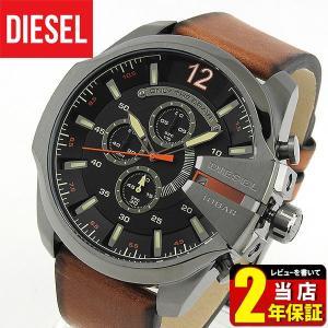 DIESEL ディーゼル DZ4343 海外モデル メンズ 男性用 腕時計 ウォッチ 革バンド レザー アナログ 黒 ブラック 茶 ブラウン オレンジ メガチーフ|tokeiten