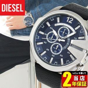 ディーゼル DIESEL クロノグラフ腕時計 ディーゼル メンズ DZ4423 メガチーフ|tokeiten