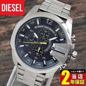 DIESEL ディーゼル クロノグラフ Mega Chief メガチーフ アナログ メンズ 腕時計 黄色 イエロー 青 ネイビー 銀 シルバー メタル DZ4465 海外モデル|tokeiten