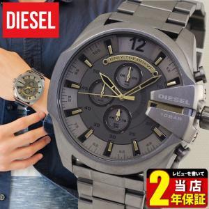 DIESEL ディーゼル クロノグラフ DZ4466 おしゃれ ブランド メガチーフ MEGA CHIEF メンズ 腕時計 金 ゴールド ガンメタル グレー メタル|tokeiten