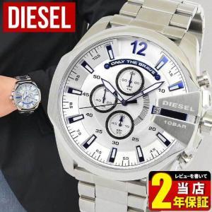 292f448622 文字板訳あり DIESEL ディーゼル クロノグラフ DZ4477 MEGA CHIEF メガチーフ アナログ メンズ 腕時計 海外モデル 青 ブルー  銀 シルバー メタル