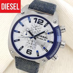 4bbb2e31ab DIESEL ディーゼル クロノグラフ カレンダー DZ4480 オーバーフロー アナログ メンズ 腕時計 海外モデル 青 ネイビー 銀 シルバー  デニム カジュアル