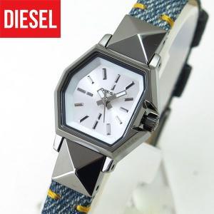 ディーゼル 時計 腕時計 DIESEL アナログ レディース ウォッチ シルバー 白 デニム 青 DZ5444 バックアップ|tokeiten