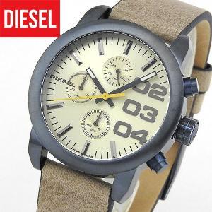 ディーゼル 時計 腕時計 DIESEL クロノグラフ DZ5462 海外モデル メンズ レディース ライトブラウン 革バンド レザー FLARE フレア クロノ tokeiten