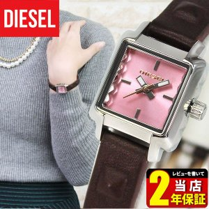 DIESEL ディーゼル DZ5479 海外モデル URSULA ウルスラ アナログ レディース 腕時計 ピンク 茶 ブラウン 革バンド レザー tokeiten