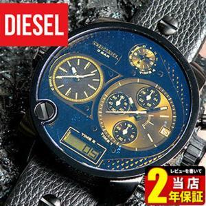 ディーゼル 時計 腕時計 DIESEL 革ベルト メンズ DZ7127 ブルー系 DIESEL tokeiten