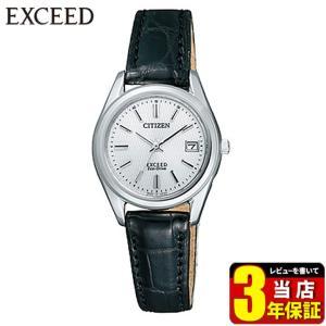 シチズン エクシード レディース 電波 ソーラー EAD75-2941 レディース CITIZEN EXCEED 国内正規品 腕時計 エコドライブ 革ベルト|tokeiten
