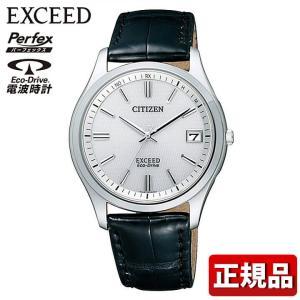 EXCEED エクシード CITIZEN シチズン エコドライブ カレンダー EAG74-2941 メンズ 腕時計 国内正規品 黒 ブラック 銀 シルバー 革ベルト レザー カジュアル|tokeiten