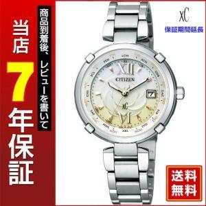 ポイント最大26倍 タンブラー付 シチズン クロスシー エコドライブ 電波ソーラー ハッピーフライト ティタニアライン CITIZEN xC EC1060-59W 国内正規品 腕時計|tokeiten