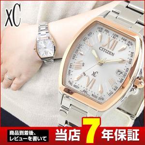 タンブラー付 シチズン クロスシー エコドライブ 電波ソーラー ハッピーフライト CITIZEN xC EC1104-55A 国内正規品 レディース 腕時計 ピンクゴールド|tokeiten
