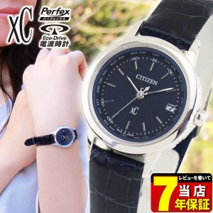 タンブラー付 シチズン クロスシー エコドライブ 電波ソーラー ハッピーフライト VERY CITIZEN xC EC1140-01L 国内正規品 レディース 腕時計 革ベルト 限定|tokeiten