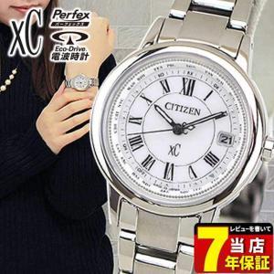 タンブラー付 シチズン クロスシー エコドライブ 電波ソーラー ハッピーフライト ティタニア CITIZEN xC EC1140-51A 国内正規品 レディース 腕時計 シルバー|tokeiten