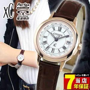 ポイント最大26倍 シチズン クロスシー EC1144-18C エコドライブ 電波ソーラー サクラピンク CITIZEN xC チタン 革ベルト 国内正規品 腕時計 レディース|tokeiten