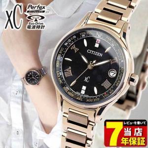 シチズン クロスシー エコドライブ 電波 ソーラー 限定 腕時計 レディース CITIZEN xC EC1168-52E 国内正規品 レビュー3年保証|tokeiten