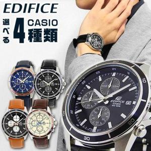 EDIFICE エディフィス CASIO カシオ クロノグラフ アナログ メンズ 腕時計 海外モデル 黒 ブラック 青 ネイビー 茶 ブラウン 金 ゴールド 革ベルト レザー|tokeiten