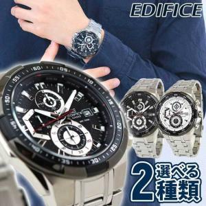 EDIFICE エディフィス CASIO カシオ クロノグラフ カレンダー アナログ メンズ 腕時計 海外モデル 黒 ブラック 白 ホワイト 銀 シルバー メタル|tokeiten