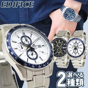 EDIFICE エディフィス CASIO カシオ カレンダー アナログ メンズ 腕時計 海外モデル 黒 ブラック 白 ホワイト 銀 シルバー メタル|tokeiten