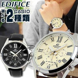 EDIFICE エディフィス CASIO カシオ クロノグラフ カレンダー アナログ メンズ 腕時計 黒 ブラック 銀 シルバー 革ベルト レザー|tokeiten