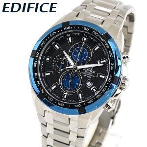 EDIFICE エディフィス CASIO カシオ EF-539D-1A2V メンズ 腕時計 海外モデル 黒 ブラック 青 ブルー 銀 シルバー メタル|tokeiten