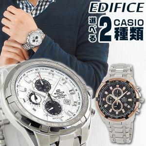 006abcf763 EDIFICE エディフィス CASIO カシオ クロノグラフ カレンダー EF-SELECT アナログ メンズ 腕時計 海外モデル 黒 ブラック 白  ホワイト 銀 シルバー メタル