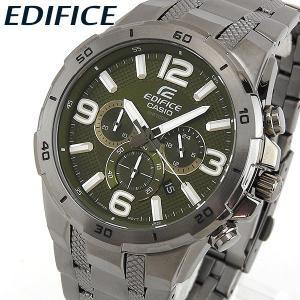 CASIO カシオ EDIFICE エディフィス EFR-538BK-3AV 海外モデル メンズ 腕時計 メタル バンド クオーツ アナログ 緑 グリーン ガンメタル|tokeiten