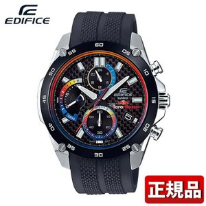 EDIFICE エディフィス CASIO カシオ EFR-557TRP-1AJR アナログ レディース 腕時計 国内正規品 黒 ブラック|tokeiten
