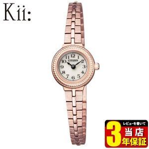 ポイント最大26倍 シチズン エコドライブ CITIZEN 時計 レディース kii キー ソーラー EG2982-54A 国内正規品 ピンクゴールド|tokeiten