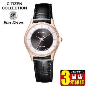 先行予約受付中 シチズンコレクション ソーラー レディース 腕時計 限定モデル ブラック ゴールド  CITIZEN COLLECTION EM0402-05E 国内正規品 tokeiten