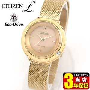 0c6906daad CITIZEN シチズン エル エコドライブ レディース 腕時計 EM0643-92X 国内正規品 メタル|tokeiten ...
