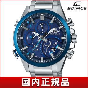 CASIO カシオ EDIFICE エディフィス モバイルリンク機能 EQB-500DB-2AJF 国内正規品 メンズ 男性用 腕時計 メタル タフソーラー Bluetooth アナログ|tokeiten